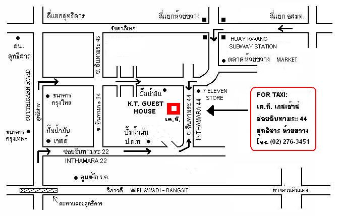 map for the taxi driver (in Thai)